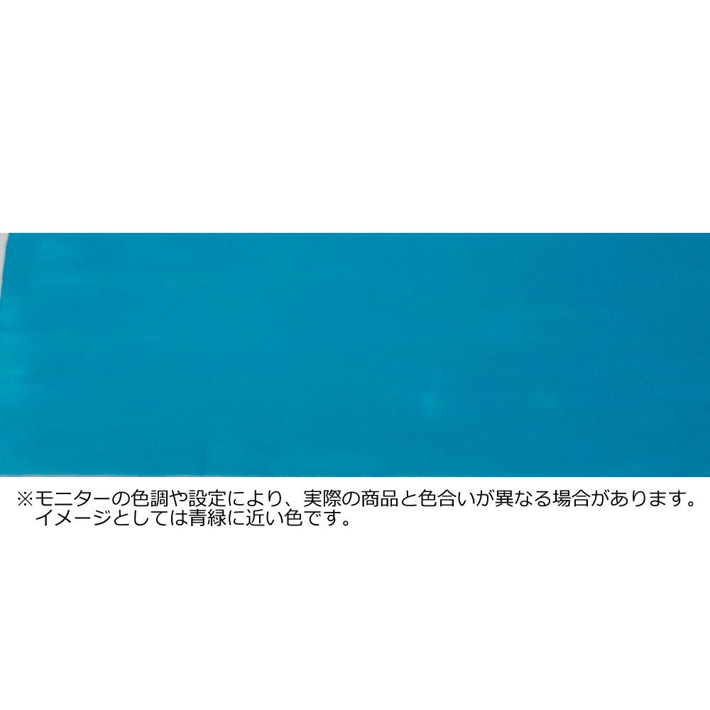 カラージェッソ ブルー(水面の下地向け) 60ml  :モーリン 下地塗料 CG-01