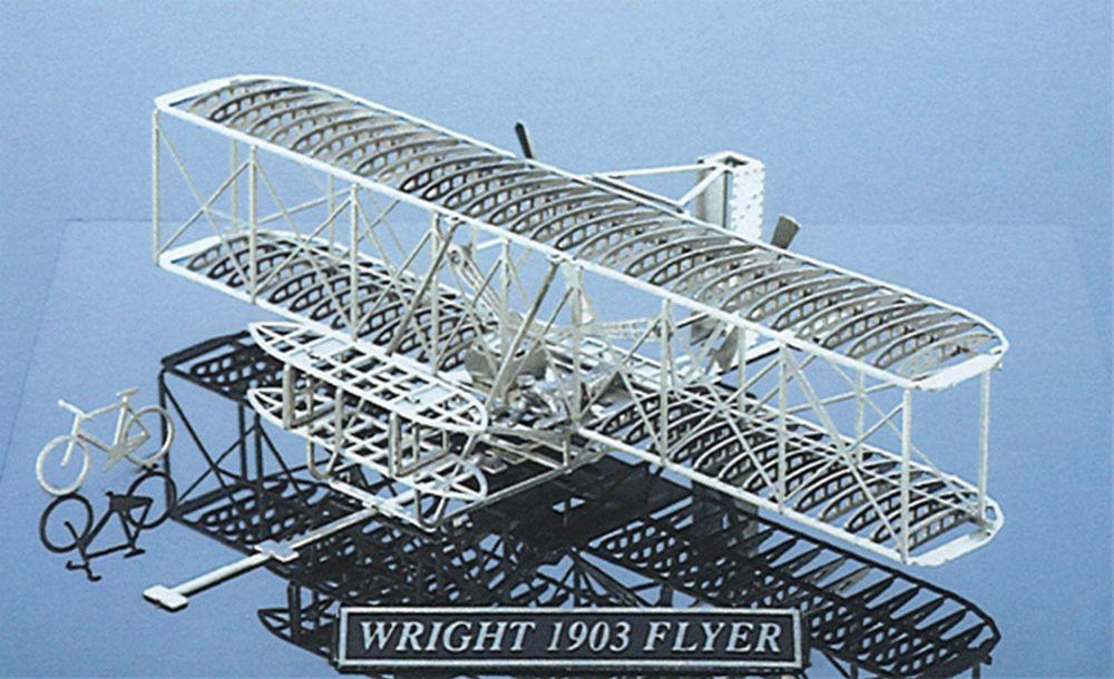 ライト1903フライヤー 洋白製 :エアロベース キット 1/160 B101