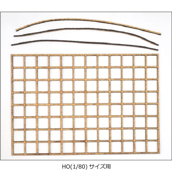 斜面防護壁 HO用 :ポポプロ 未塗装キット HO(1/80) MS-107