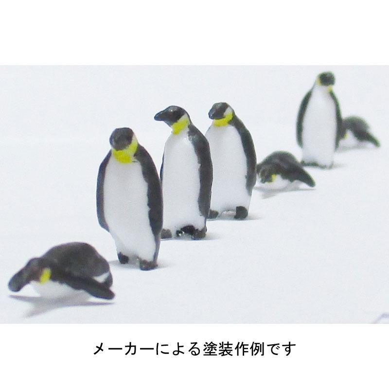 ペンギン素材B(移動) :YSK 未塗装キット 1/100 スケール 品番402