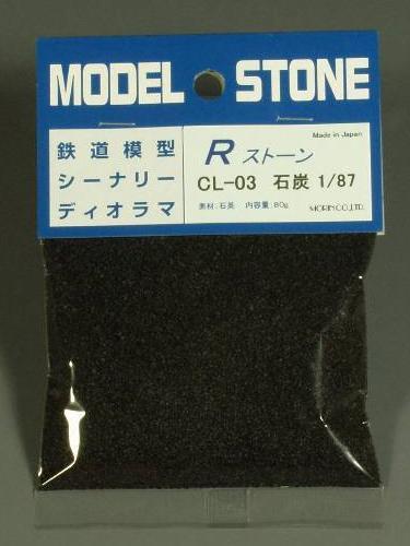 石系素材 Rストーン 石炭1/87 :モーリン 素材 HO(1/87) CL-03