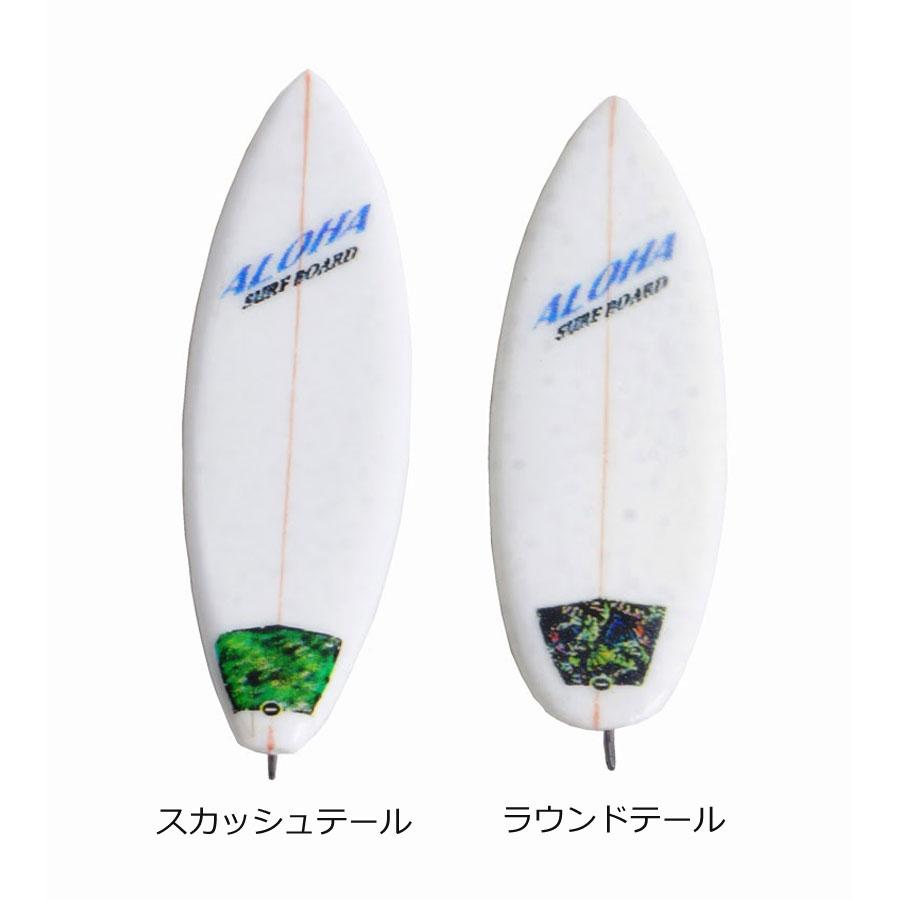 【模型】 48.サーフボードS A-白 ショートボードセット 2枚入 :グリーンアート 塗装済完成品 1/43 2007-SAW