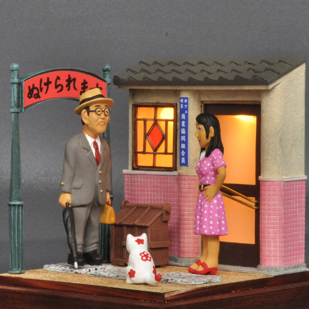 昭和色模様 「墨東の色町 ぬけられます」 :山本高樹 塗装済完成品 1/25