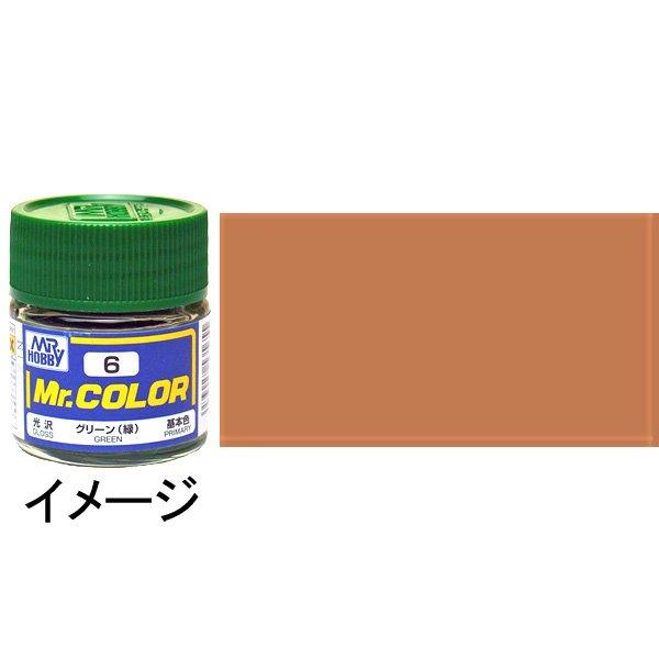 ミスターカラー ウッドブラウン 基本色 :クレオス 半光沢塗料 ノンスケール C43