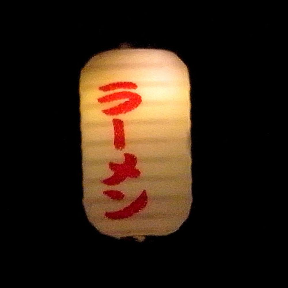ちょうちんC 白 ラーメン、小料理ほか :さかつう キット HO(1/87) 1512
