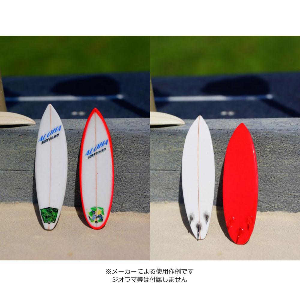 【模型】 49.サーフボードS B-赤 ショートボードセット 2枚入 :グリーンアート 塗装済完成品 1/43 2007-SBR