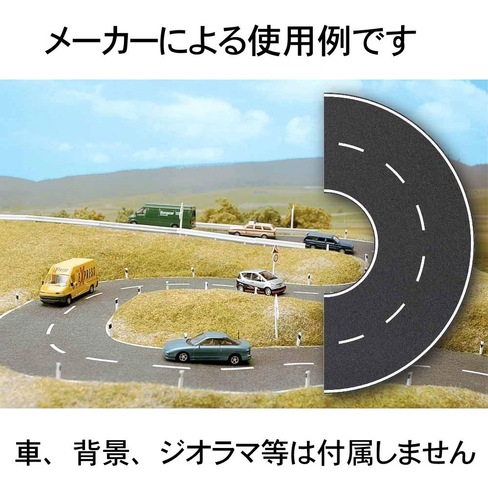 曲線道路 アスファルト N サイズ :ブッシュ 素材 7099