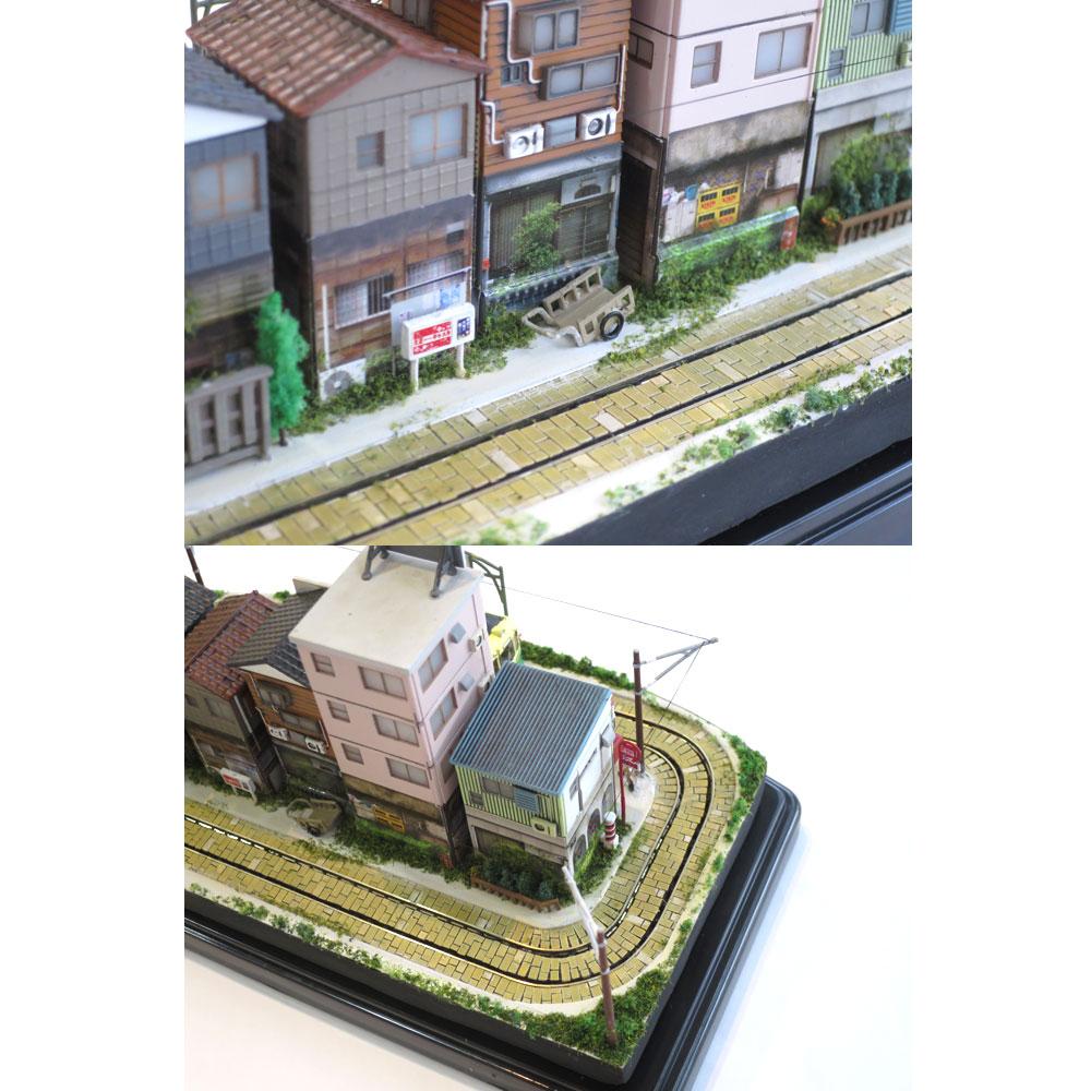 ダイソーケースレイアウト#8 「昭和下町 商店街」 :石川宜明 塗装済完成品 1/150サイズ