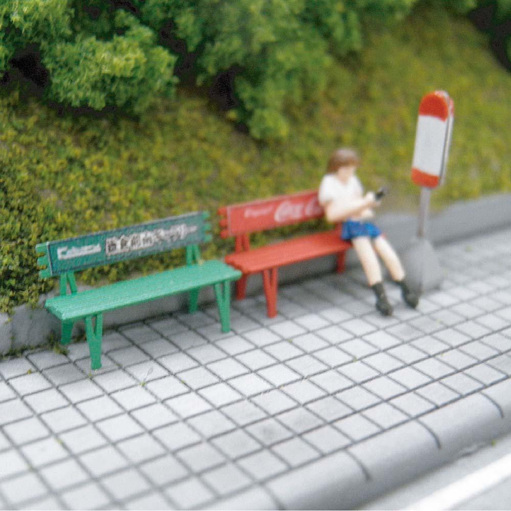 【模型】 ベンチセット ※こばる同等品 :さかつう 未塗装キット N(1/150) 3812