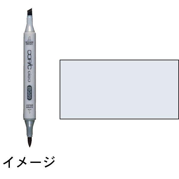 コピックチャオ C-0 Cool Gray No.0 クールグレイ No.0 :トゥー マーカー