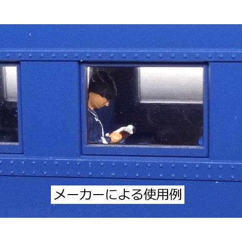 高校生 女子(昭和版・読書) :Kt工房 塗装済完成品 HO(1/80) C01S-80