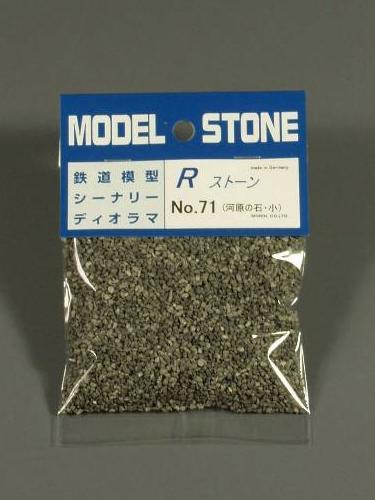 石系素材 Rストーン 川石 小 ダークグレー :モーリン 素材 ノンスケール 71