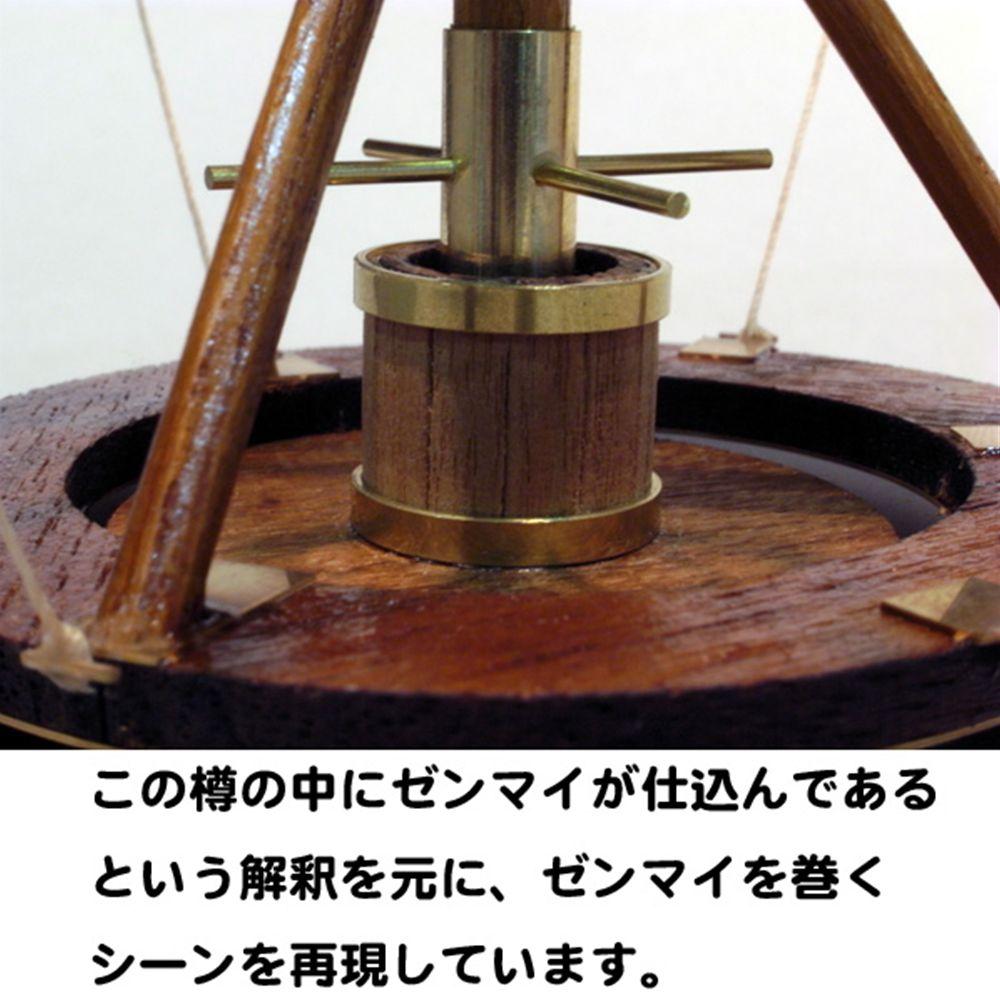 ダ・ヴィンチのプロペラ 木製組み立てキット :エアロベース キット 1/72 G001