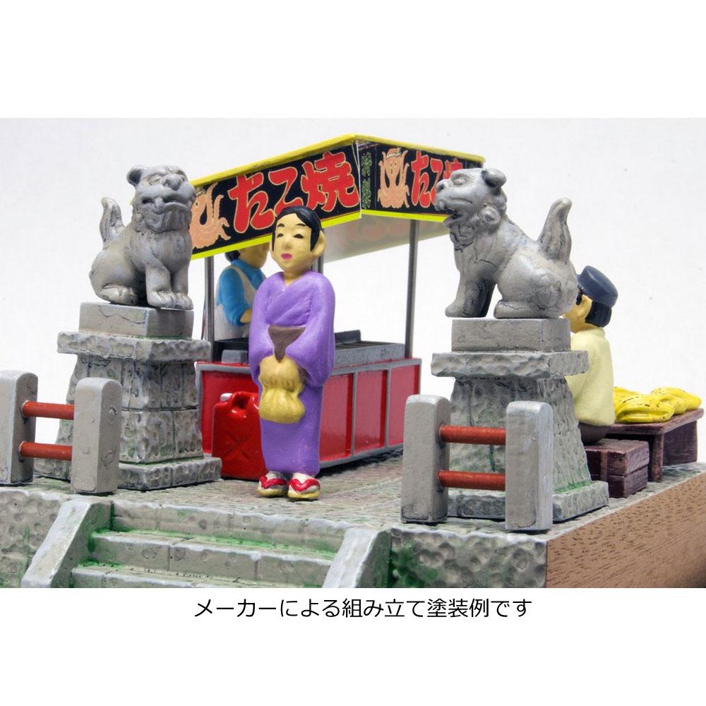 昭和レトロな世界 -山本 高樹- 縁日の屋台 たこ焼屋 :プラッツ 未塗装キット ノンスケール SRS-2