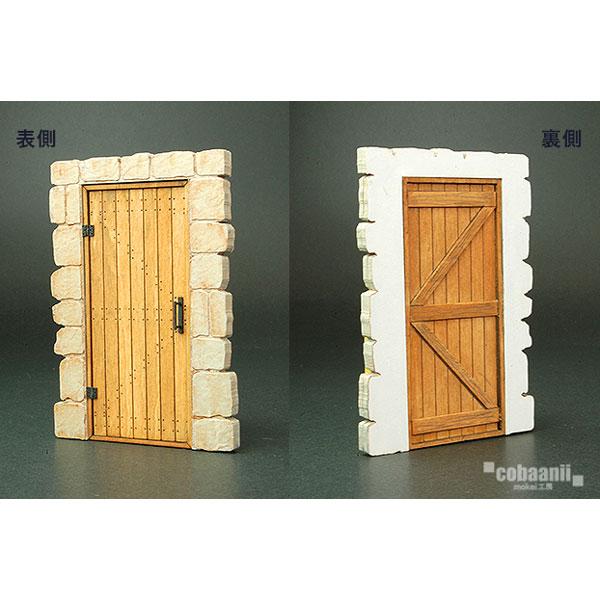 ヨーロッパの家のドアE :コバーニ 未塗装キット 1/35 FS-017