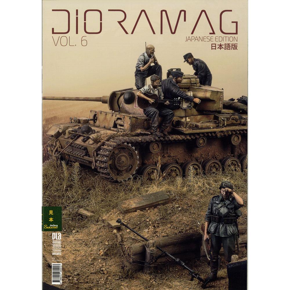 DIORAMAG VOL.6 ディオラマグ 日本語版 :PLA editions (本) 9788412230413