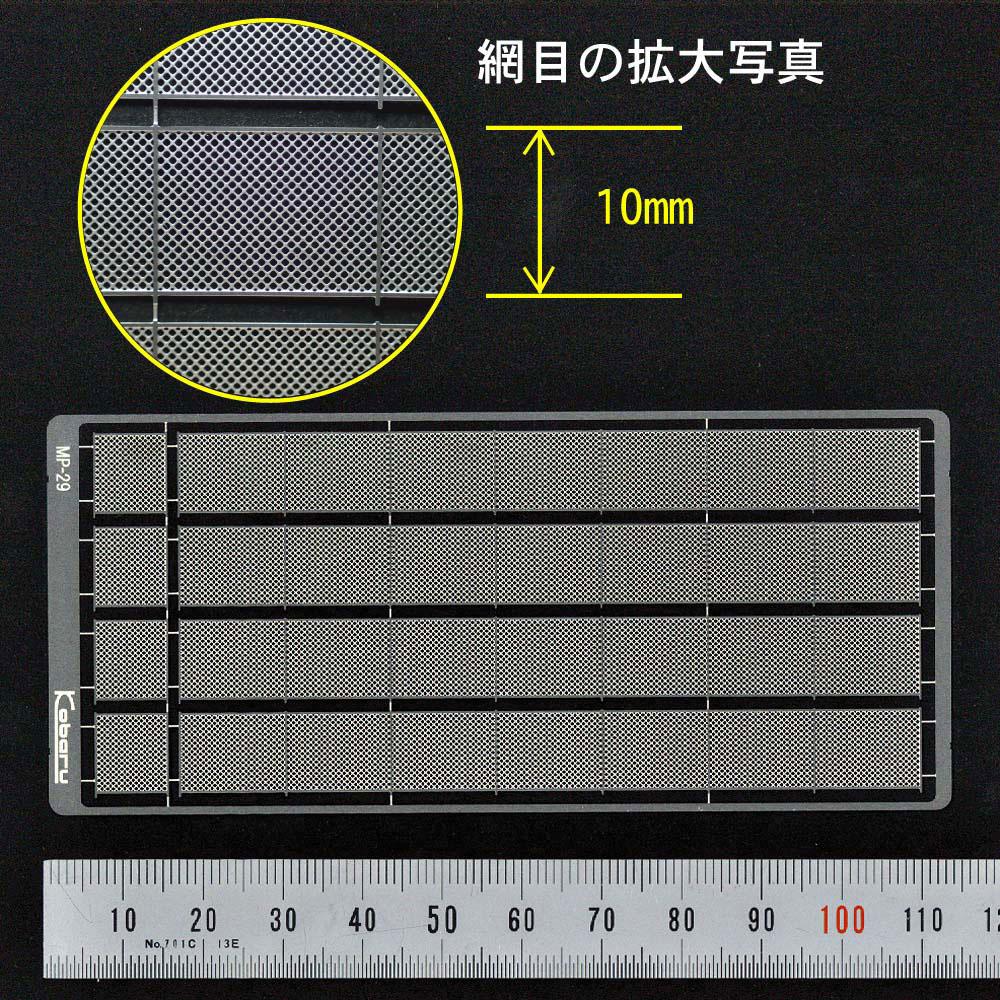 【模型】 ネットフェンス 高さ10mm こばる同等品 :さかつう キット N(1/150) 3840
