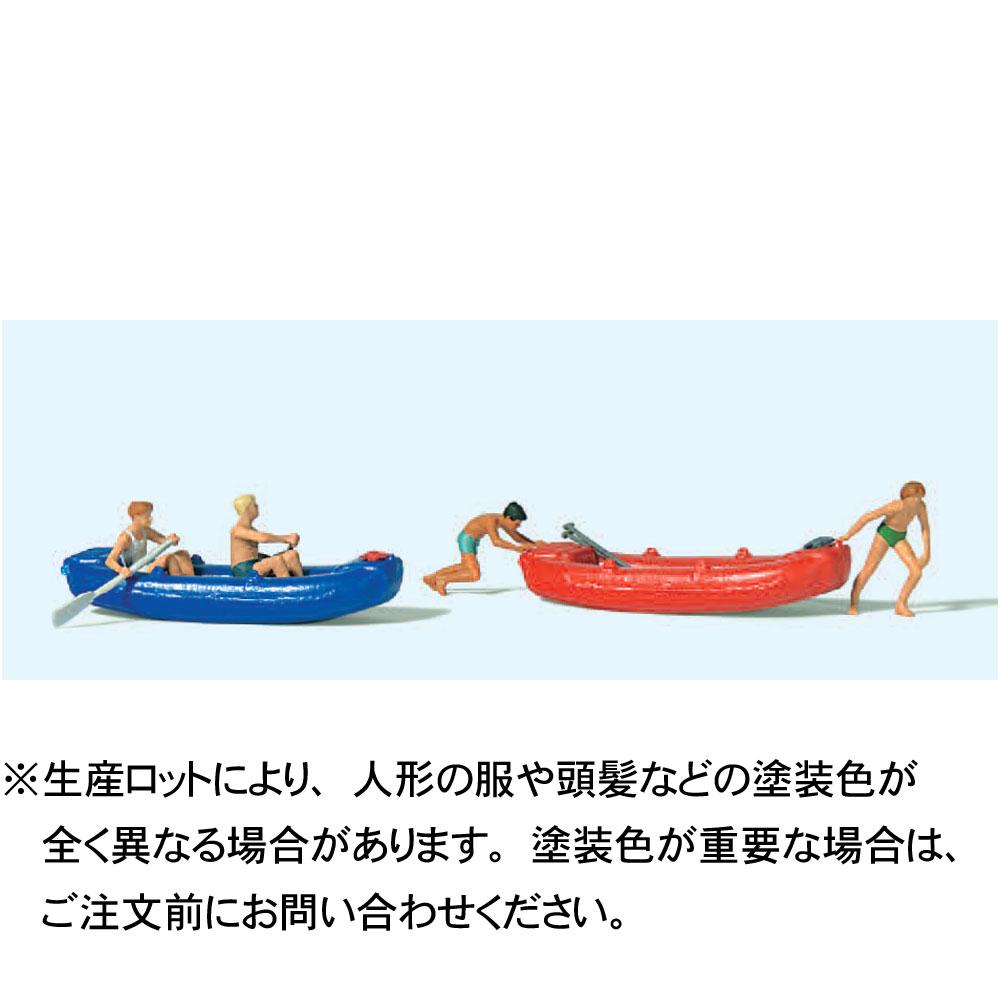 ゴムボートを漕ぐ若者 :プライザー 塗装済完成品 HO(1/87) 10705