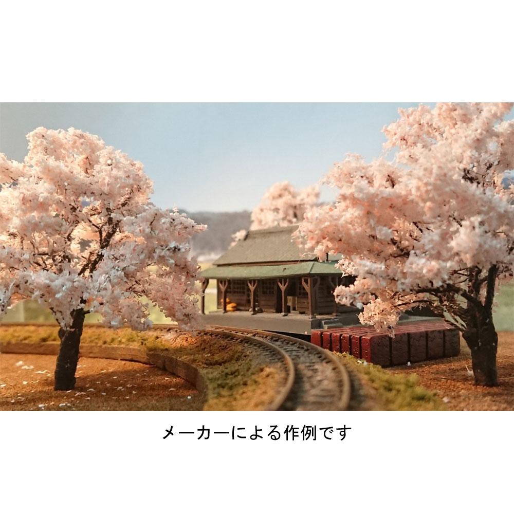 桜 約6.5〜7cm :木草BUNKO 完成品 ノンスケール SA1