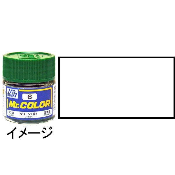 ミスターカラー つや消しホワイト 基本色 :クレオス つや消し塗料 ノンスケール C62