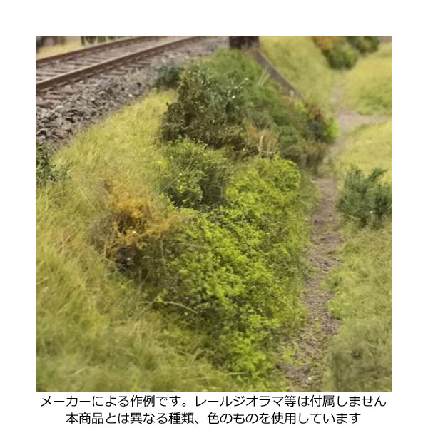 剥離タイプ(雑草 バーンドグリーン)  全高12mm :マルティン・ウエルベルク ノンスケール WB-LWBG