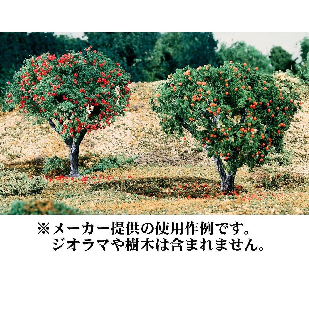 パウダー系素材 【フルーツ】 果物(赤、オレンジ) :ウッドランド 素材 ノンスケール T47