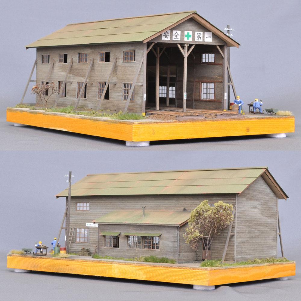 木造複線車庫 :宮下洋一 塗装済完成品 16.5mmゲージ 1/80