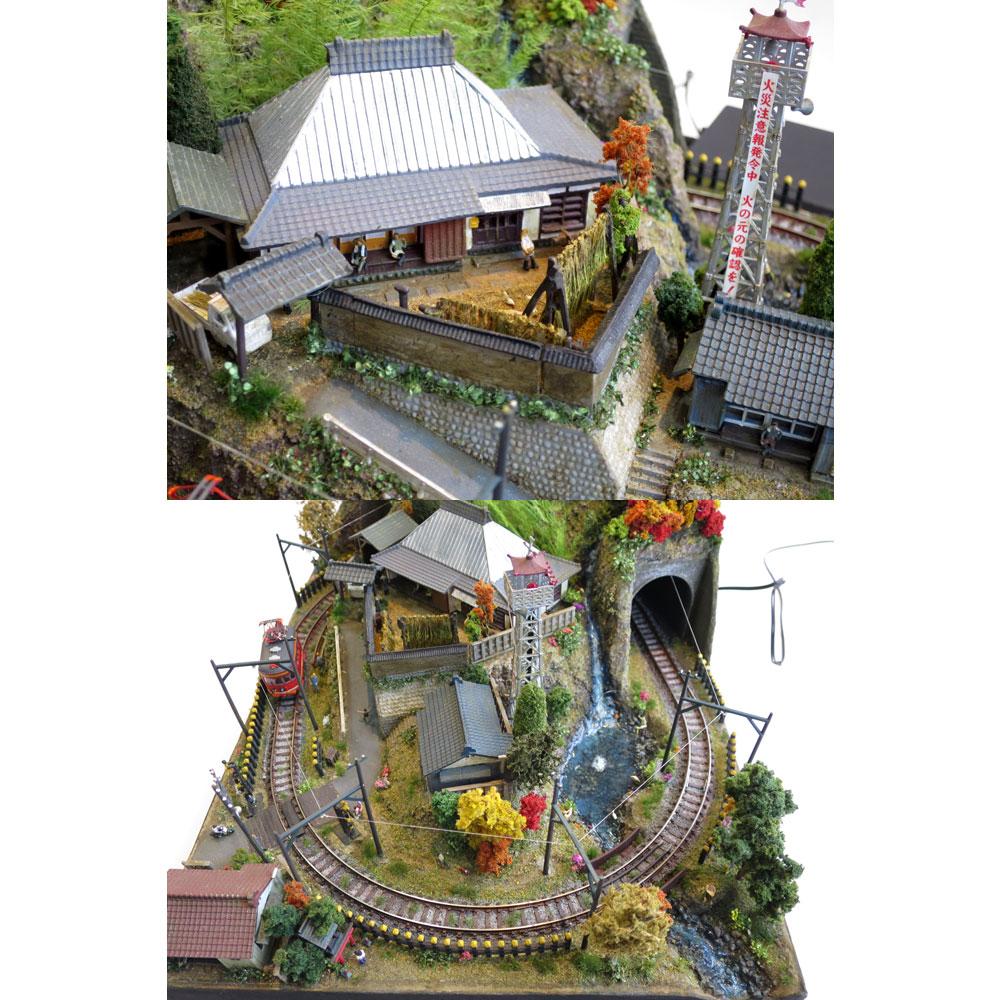 里山の秋2 :石川宜明 塗装済完成品 1/150 スケール