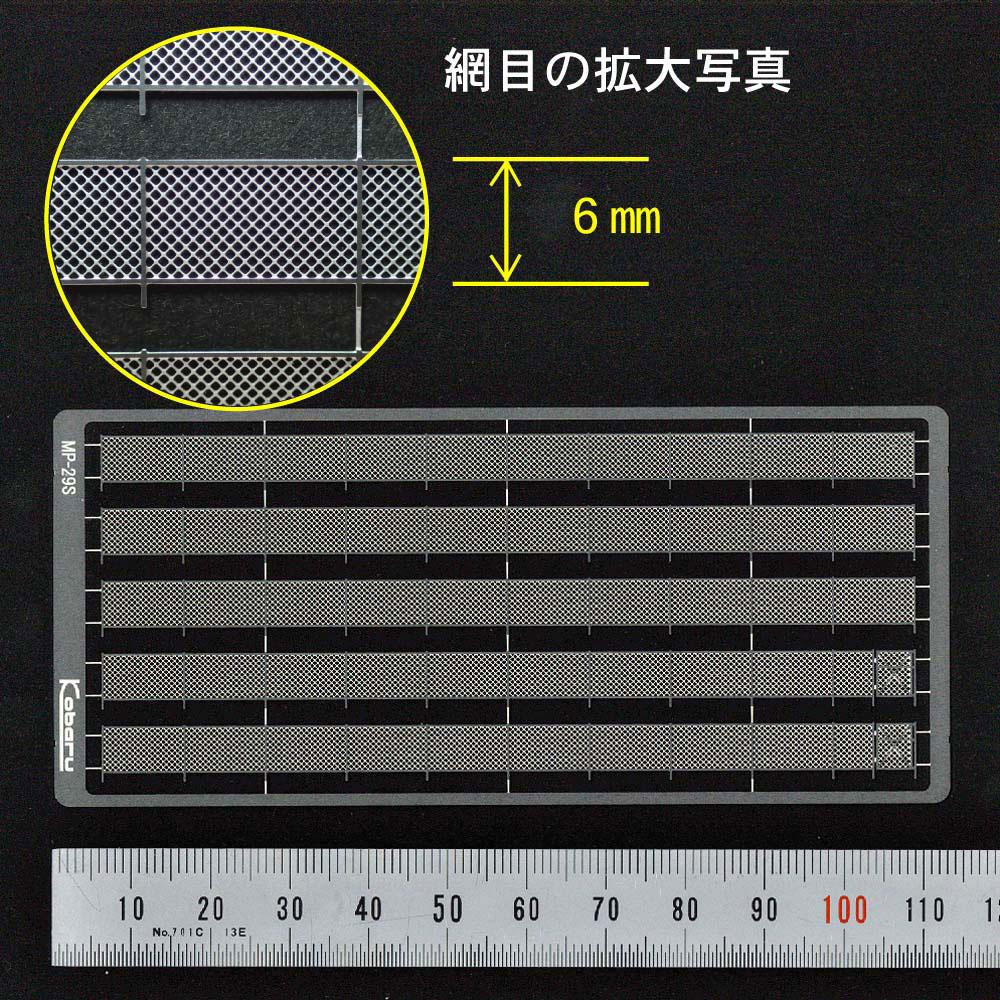 【模型】 ネットフェンス 高さ6mm こばる同等品 :さかつう キット N(1/150) 3842
