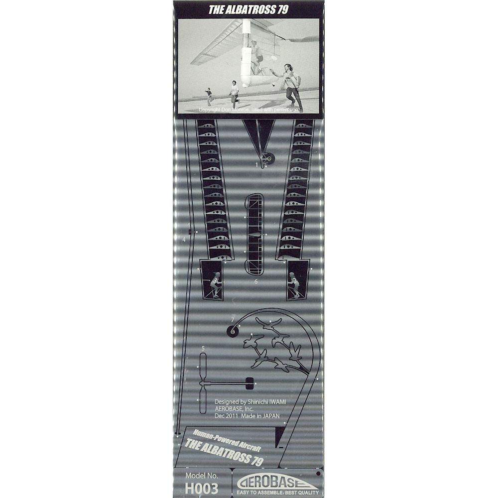 アルバトロス79 :エアロベース 組み立てキット 1/144 H003