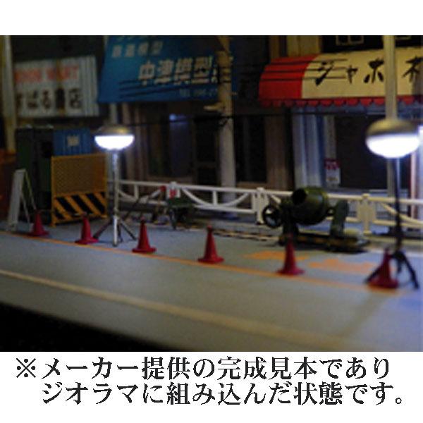 バルーン型投光機 :こばる 未塗装キット N(1/150) MA-21
