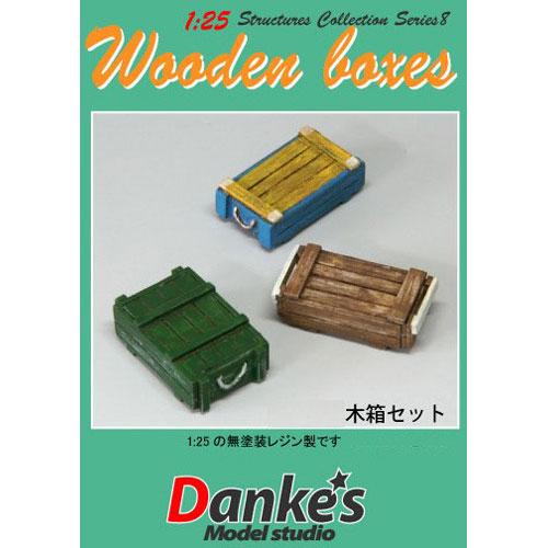 木箱のセット :ダンケズモデルスタジオ 未塗装キット 1/25 ST-008