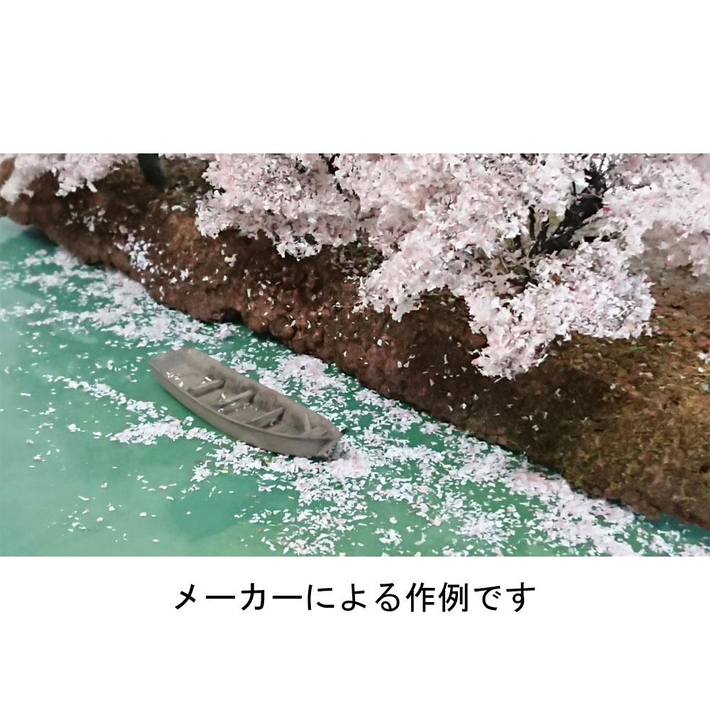 桜 花びら :木草BUNKO 素材 ノンスケール SA07