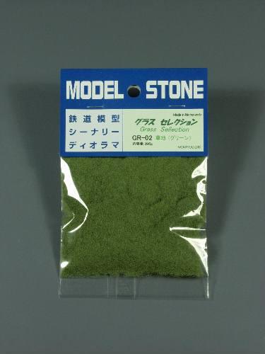 繊維系素材 グラス セレクション グリーン :モーリン 素材 ノンスケール GR-02