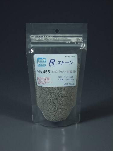 石系素材 Rストーン バラスト1/87(0.9〜1.2mm) 幹線 ライトグレー :モーリン 素材 HO(1/87) 455