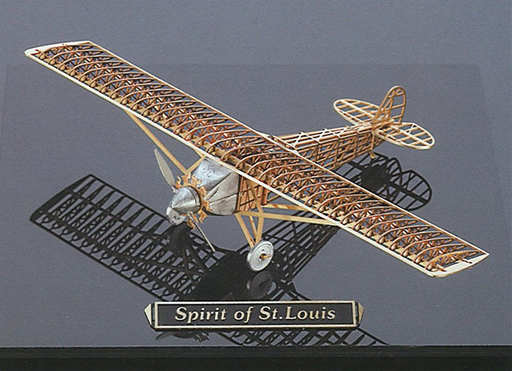 スピリット オブ セントルイス 真ちゅう製 :エアロベース キット 1/160 B002
