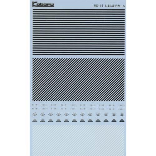 【模型】 しましまデカール :こばる シール・ステッカー N(1/150) MS-14