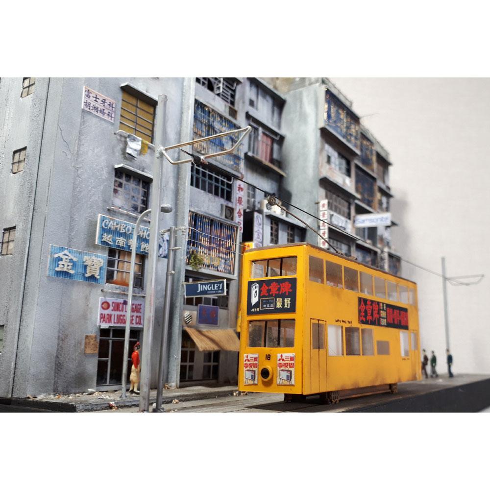 九龍城塞 :立川伸 塗装済完成品 HO(1/87)