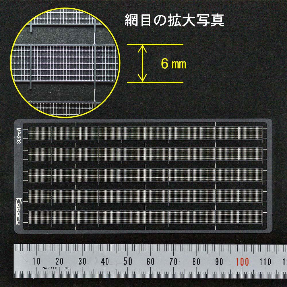 【模型】 メッシュフェンス 高さ6mm こばる同等品 :さかつう キット N(1/150) 3844