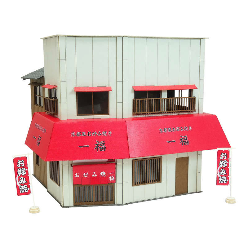 街角のお店-13 :さんけい キット HO(1/80) MK05-58