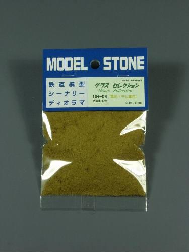 繊維系素材 グラス セレクション 干し草色 :モーリン 素材 ノンスケール GR-04