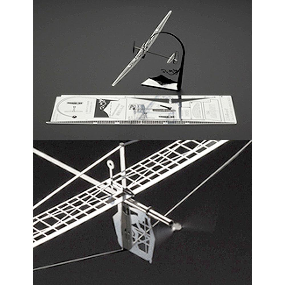 極楽とんぼ :エアロベース 組み立てキット 1/144 H005