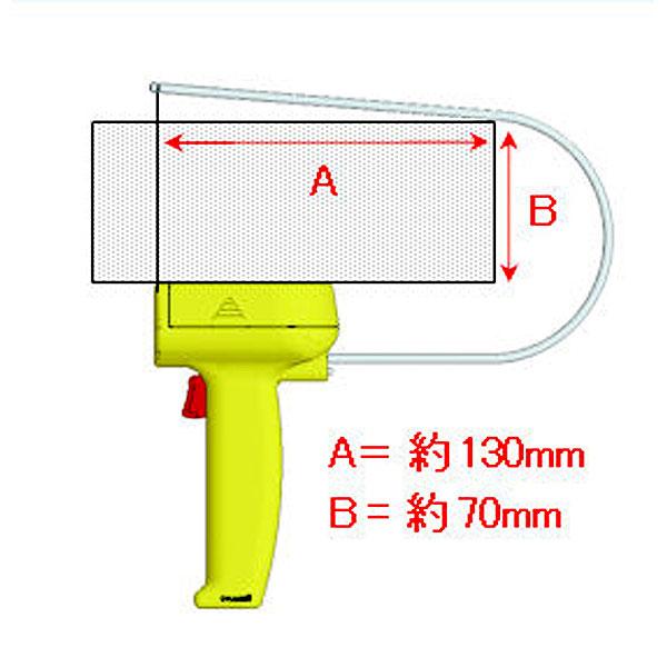 電池式 スチロールカッター 単2乾電池×2本(別売) :ハッコー 工具 251-01