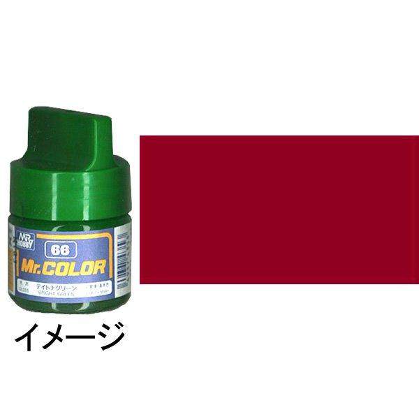 ミスターカラー 赤2号(あずき色) 電車ほか :クレオス 光沢塗料 ノンスケール C81