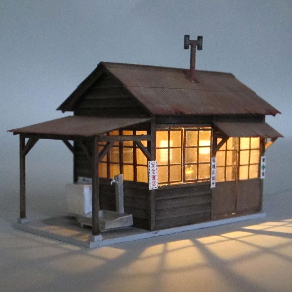 保線掛詰所 :匠ジオラマ工芸舎 塗装済完成品 1/80