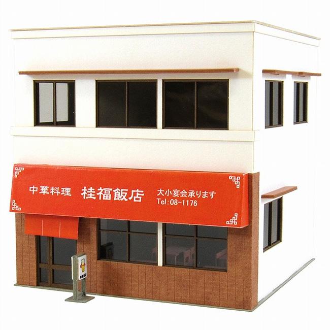 街角のお店-7 :さんけい キット HO(1/80) MK05-34