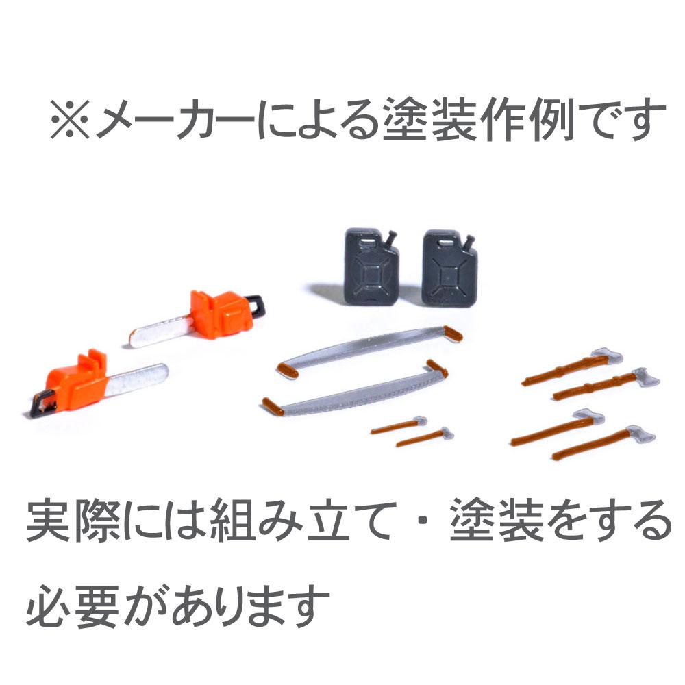 製材工具セット(チェーンソー、のこぎり、斧) :ブッシュ 未塗装キット HO(1/87) 7790