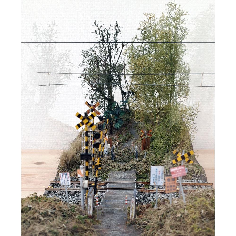 成田線 大鷲踏切 :立川伸 塗装済完成品 HO(1/80)