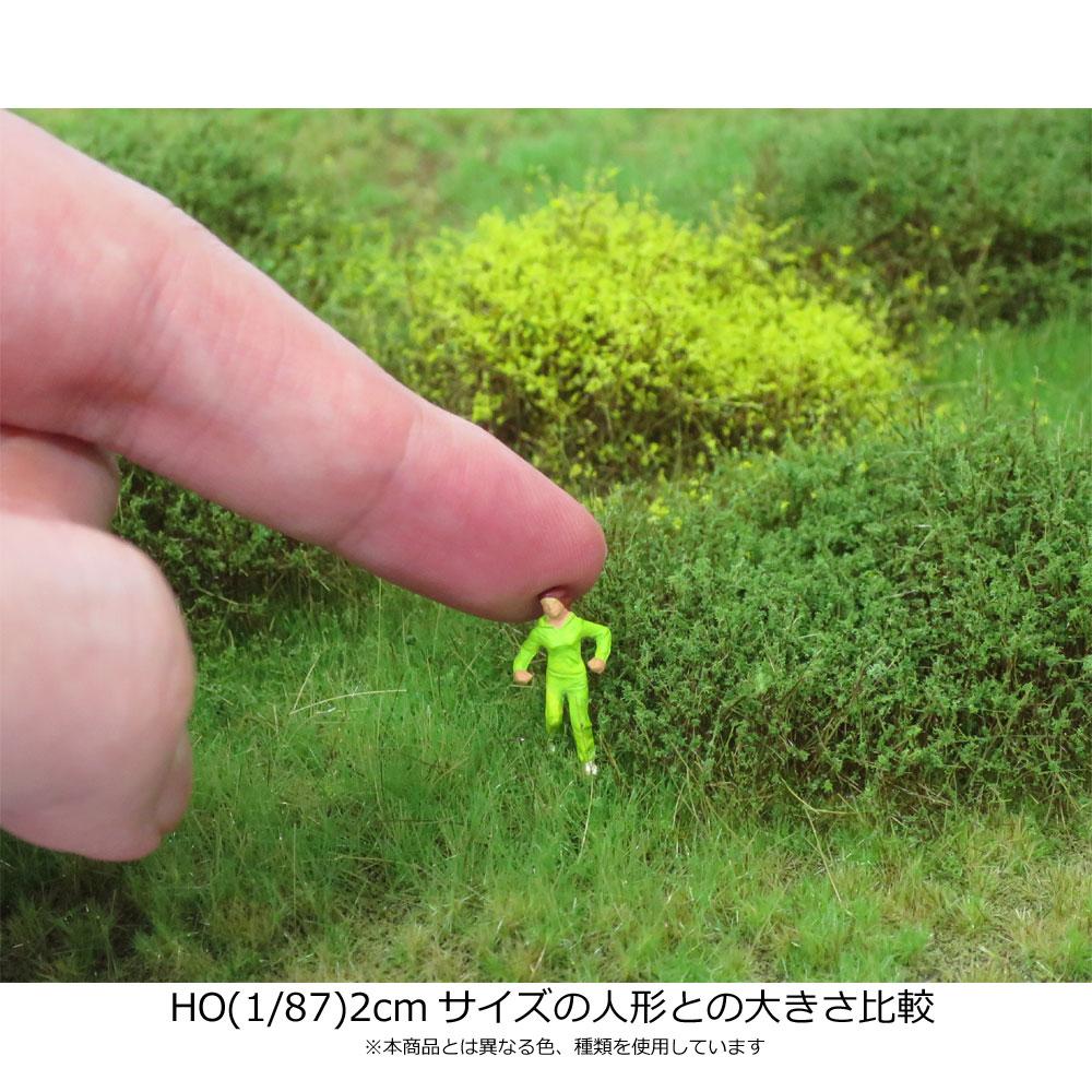 マットタイプ(森林) 全高20mm 初秋 パウダー付き :マルティン・ウエルベルク ノンスケール WB-M044