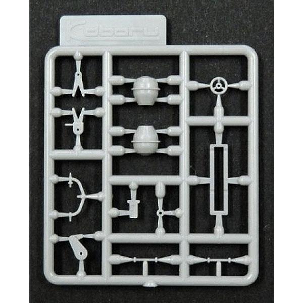 コンクリートミキサー :こばる 未塗装キット N(1/150) MA-23